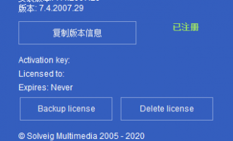 SolveigMM Video Splitter v7.4.2007 x64 Portable视频编辑 免装便携版