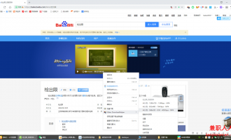 网页视频下载浏览器插件Video DownloadHelper及Video DownloadHelper Companion App