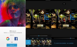 Adobe Photoshop Express v7.4.824 高级版
